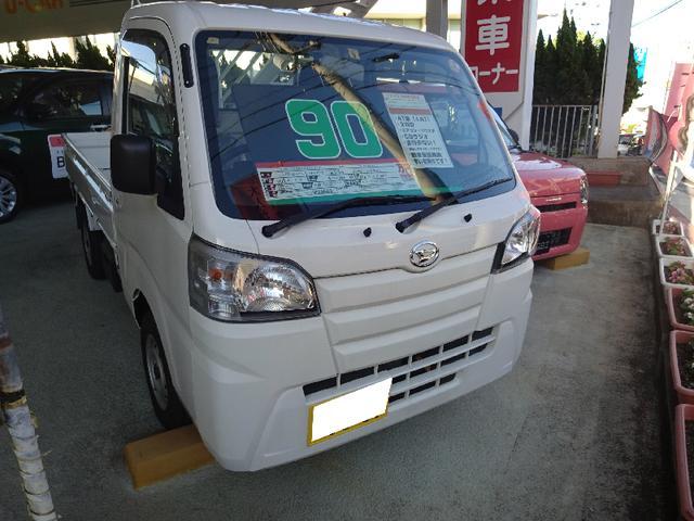 沖縄の中古車 ダイハツ ハイゼットトラック 車両価格 90万円 リ済別 平成29年 0.5万km ホワイト