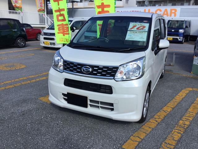沖縄の中古車 ダイハツ ムーヴ 車両価格 128万円 リ済別 平成29年 0.6万km パールホワイト3
