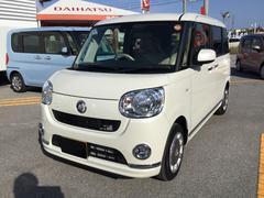 沖縄の中古車 ダイハツ ムーヴキャンバス 車両価格 146万円 リ済別 平成29年 0.7万K パールホワイト3