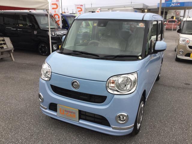 沖縄の中古車 ダイハツ ムーヴキャンバス 車両価格 140万円 リ済別 平成29年 0.7万km シルキーブルーパール
