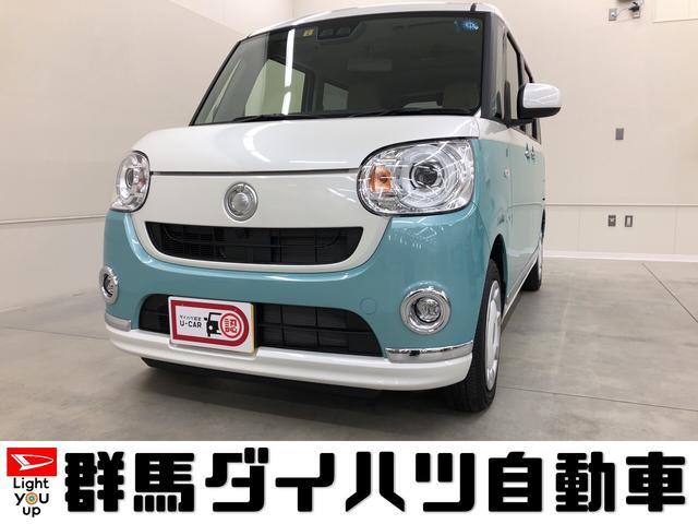 ダイハツ Gメイクアップ SAIII ☆キーフリー付き☆
