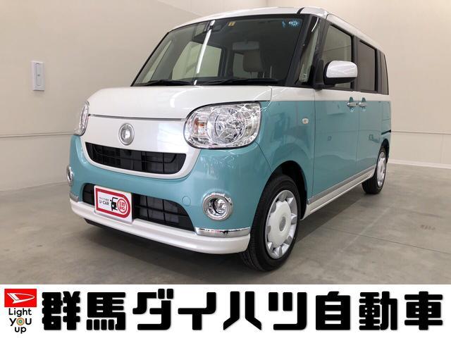 ダイハツ Xメイクアップ SAIII 禁煙車・両側電動スライドドア