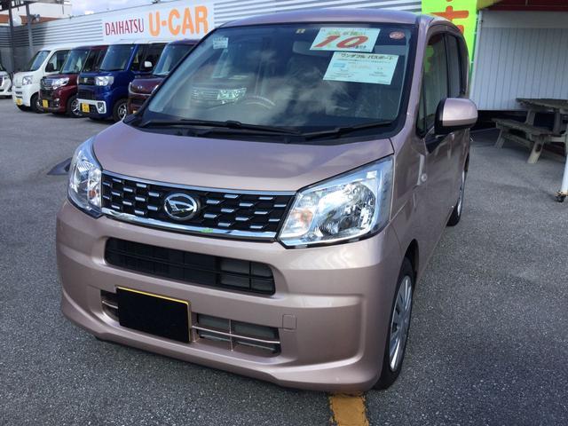 沖縄の中古車 ダイハツ ムーヴ 車両価格 111万円 リ済別 平成29年 0.5万km ライトローズマイカM2