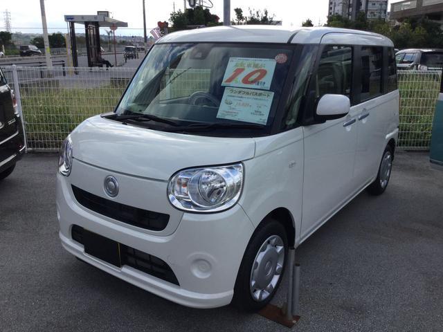 沖縄の中古車 ダイハツ ムーヴキャンバス 車両価格 141万円 リ済別 平成29年 0.7万km パールホワイト3