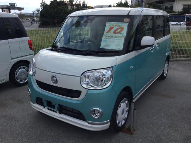 沖縄の中古車 ダイハツ ムーヴキャンバス 車両価格 149万円 リ済別 平成29年 1.0万km W24パールホワイト X G59ファインミント