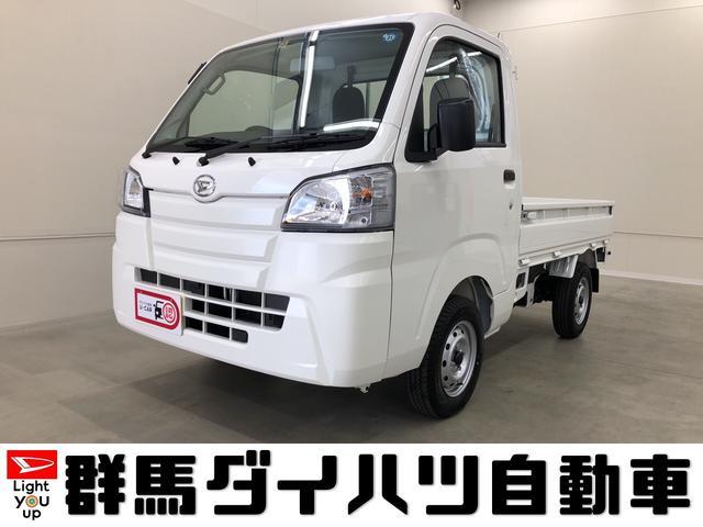 ダイハツ スタンダード 5段マニアル車 4WD