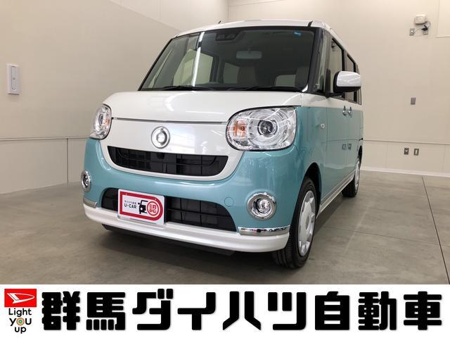 ダイハツ Gメイクアップ SAIII ☆両側電動スライドドア☆