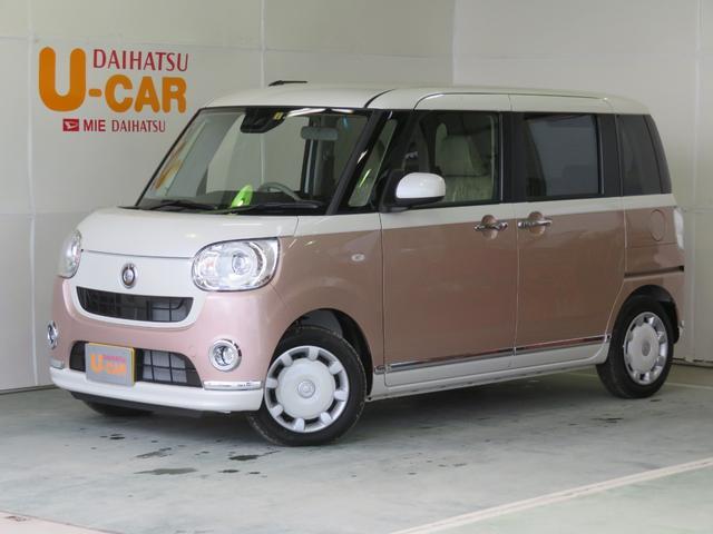 ダイハツ Gメイクアップ SAIII ・LEDヘッドライト・スマアシ3
