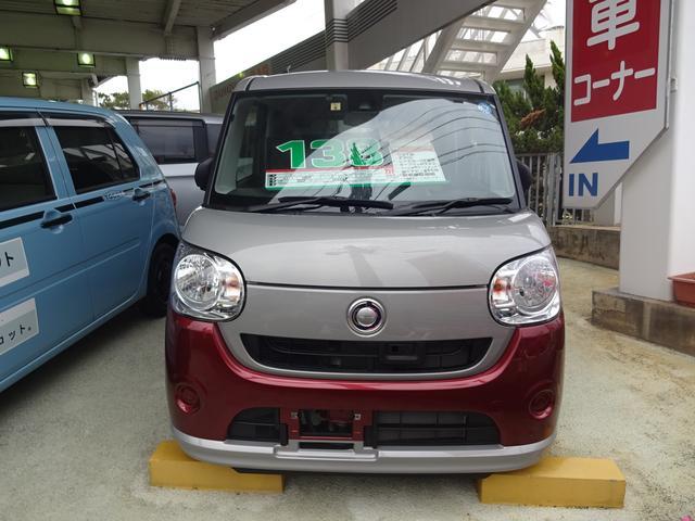 沖縄県の中古車ならムーヴキャンバス X SAII
