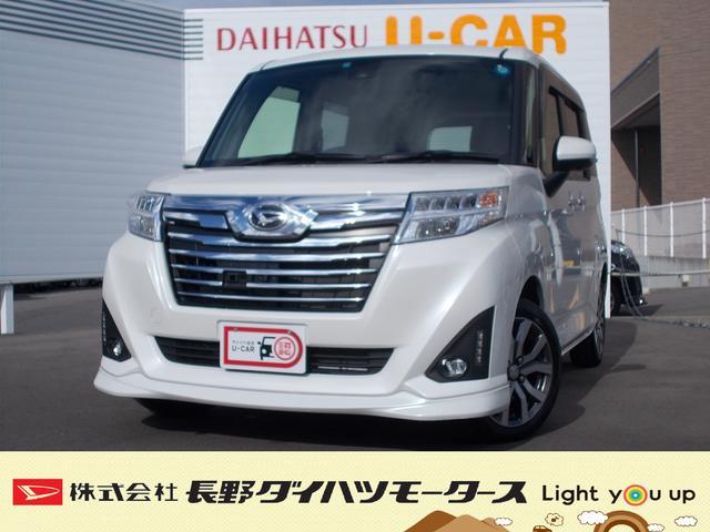 ダイハツ カスタムG ターボ SAII 9インチナビ 当社試乗車