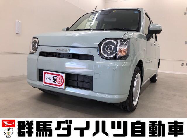 G SAIII 4WD・純正フルセグナビ・禁煙車(1枚目)