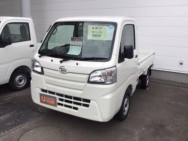 ダイハツ スタンダード 農用スペシャル 4WD