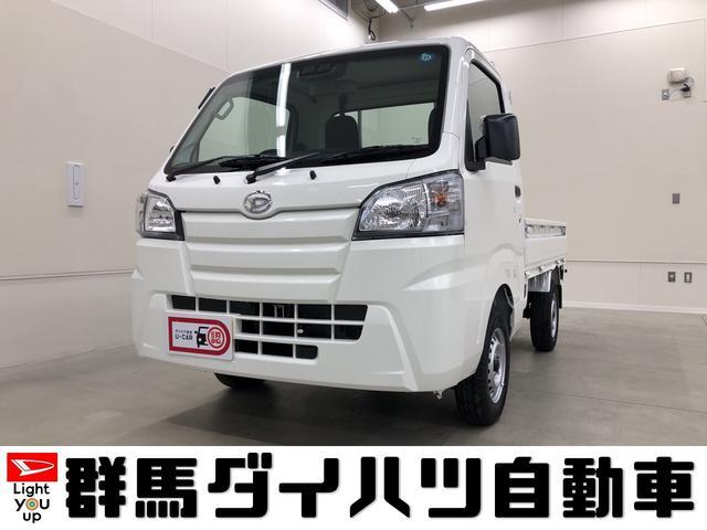 ダイハツ スタンダード 農用スペシャルSAIIIt スマアシ3t
