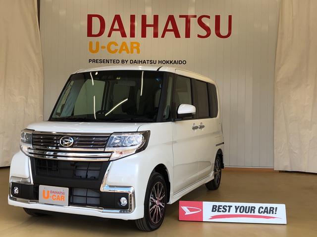 ダイハツ カスタムX トップエディションSAIII 展示車UP