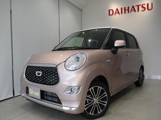 ダイハツ スタイルG プライムコレクション SAIII 届出済未使用車