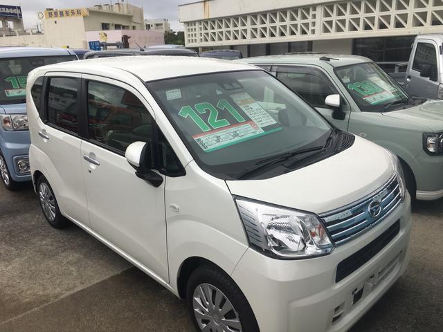 沖縄の中古車 ダイハツ ムーヴ 車両価格 121万円 リ済別 2017(平成29)年 0.4万km パールホワイト3