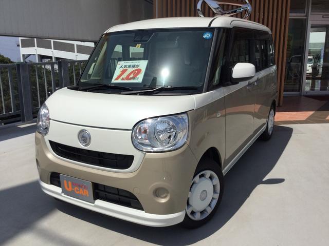 沖縄県の中古車ならムーヴキャンバス Xリミテッド SAIII 両側パワースライド ナビ Bカメラ