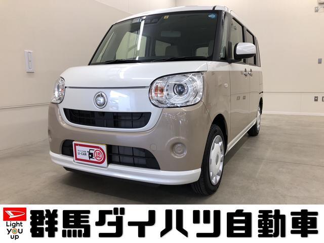 ダイハツ G SAIII 4WD/両側パワースライドドア