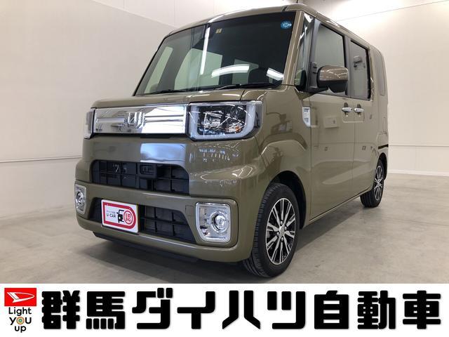ダイハツ GターボSAII/元社用車