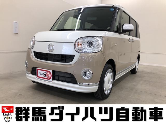 ダイハツ Gメイクアップ SAII 元社用車/4WD/キーフリー