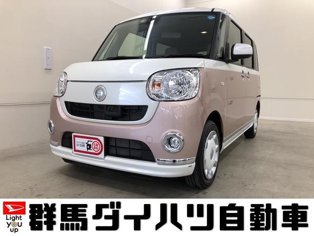 ダイハツ Xリミテッドメイクアップ SAII 4WD