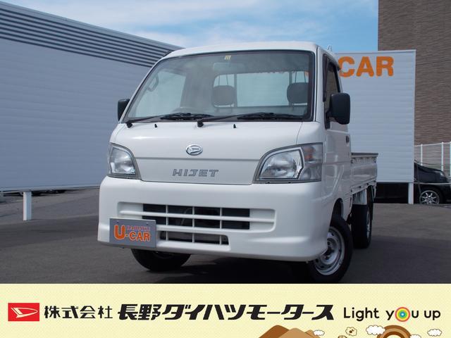 ダイハツ スペシャル 農用パック 4WD 5MT パワステ 作業灯