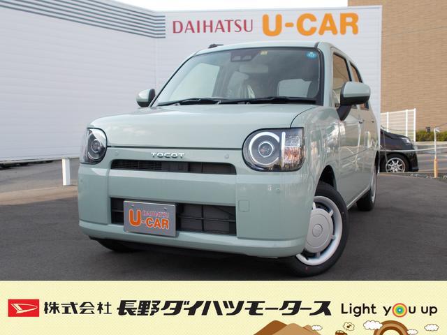 ダイハツ X SAIII 4WD LEDヘッドライト