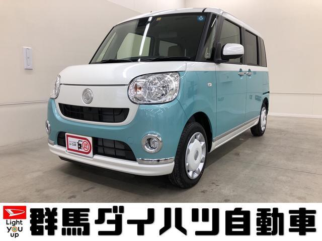 ダイハツ Xメイクアップリミテッド SAIII