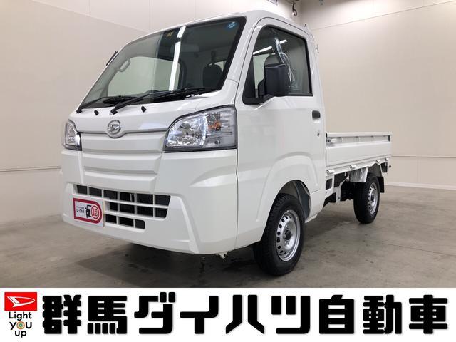 スタンダード 農用スペシャル 4WD(1枚目)