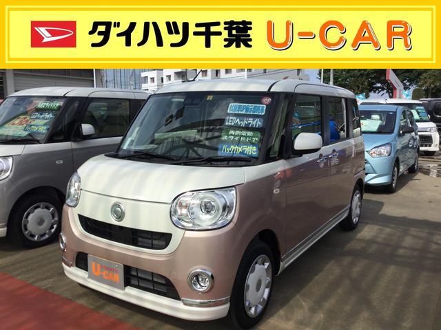ダイハツ Gメイクアップリミテッド SAIII 試乗車アップ