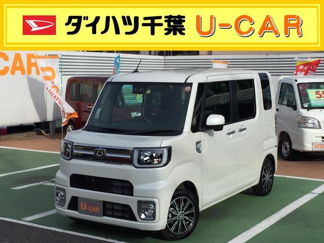 ダイハツ GターボSAIII 社用車UP
