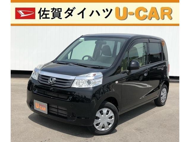 ホンダ C特別仕様車 コンフォートスペシャル CDラジオ・キーレス