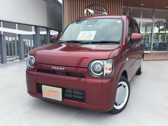沖縄県の中古車ならミラトコット G SAIII コーナーセンサー カーテンエアバッグ LED