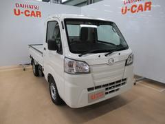 ハイゼットトラックスタンダード農用スペシャル SA3t ラジオ付 5MT4WD