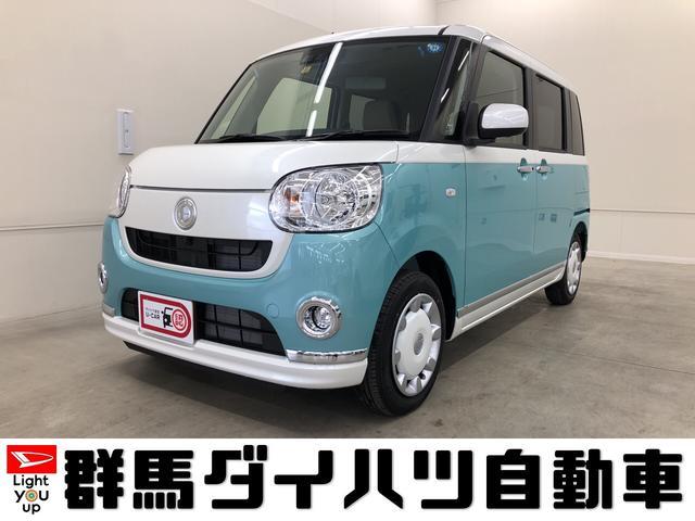 ダイハツ Xメイクアップリミテッド SAIII 4WD/キーフリー