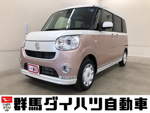 ダイハツ Gメイクアップ SAIII 元試乗車/キーフリ-