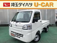 ハイゼットトラックスタンダード 農用スペシャル 4WD・5速マニュアル・作業灯