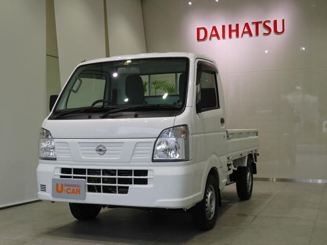 日産 DX 4WD オートマ エアコン パワステ AM/FMラジオ