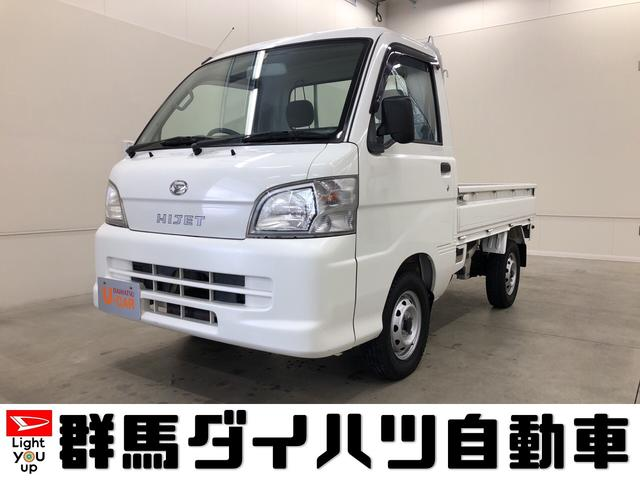 ダイハツ スペシャル 4駆 MT車