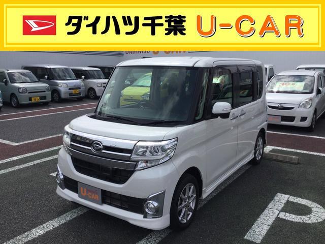 ダイハツ カスタムX スマートセレクションSA  来店型販売車両