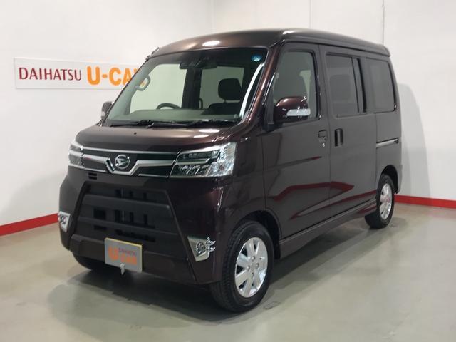 「ダイハツ」「アトレーワゴン」「コンパクトカー」「栃木県」の中古車