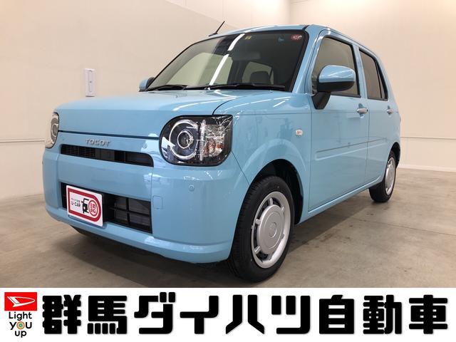 ダイハツ X SAIII*4WD・スマアシ3