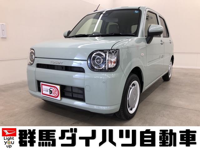ダイハツ G SAIII 4WD/キーフリー/LEDヘッドランプ