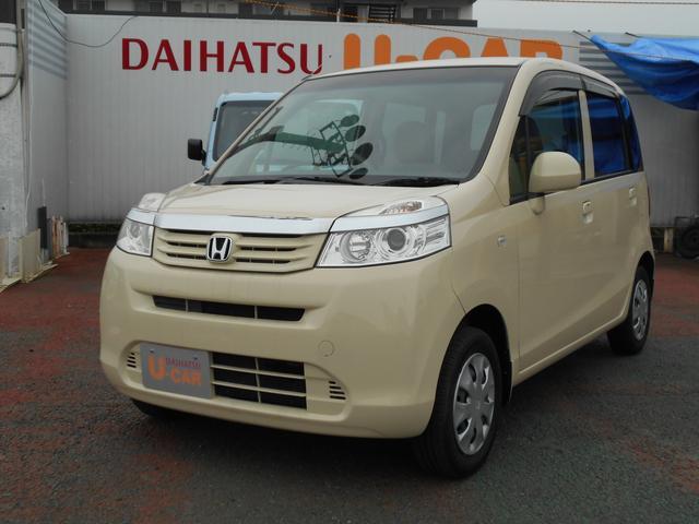 G特別仕様車 HIDスマートスペシャル(1枚目)