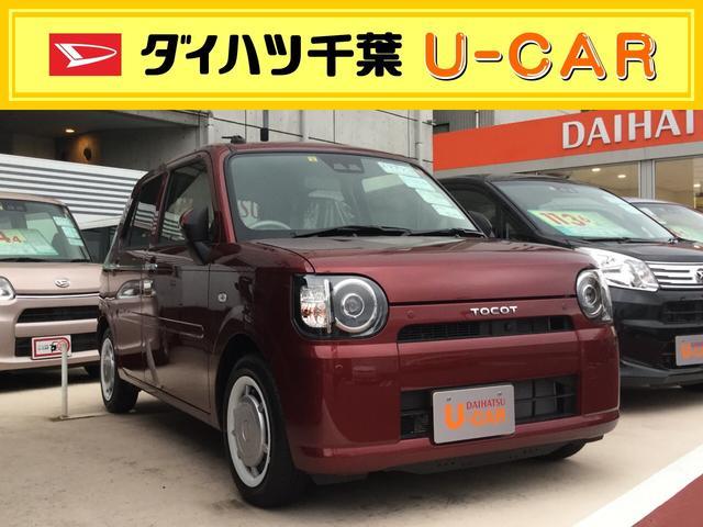 ダイハツ G SAIII パノラマ 試乗車
