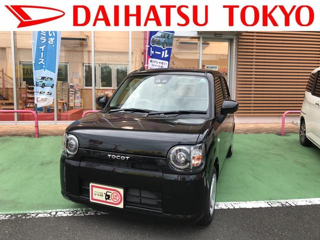 ダイハツ X SAIII