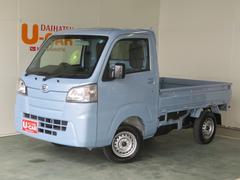 ハイゼットトラックスタンダード 農用スペシャル 5速M/T4WD