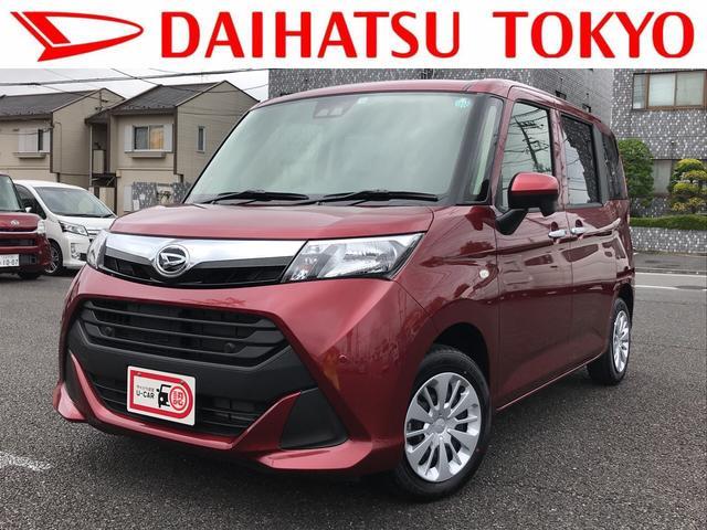 ダイハツ X SAIII リースアップ車 CDデッキ キーフリー
