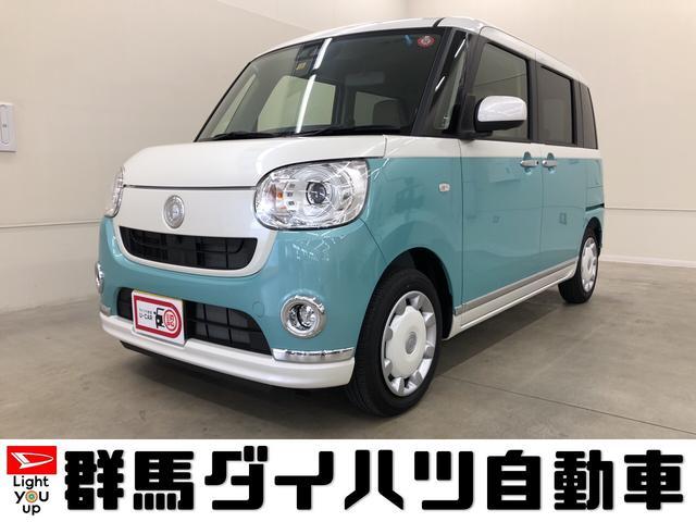 ダイハツ Gメイクアップ SAIII 元社用車