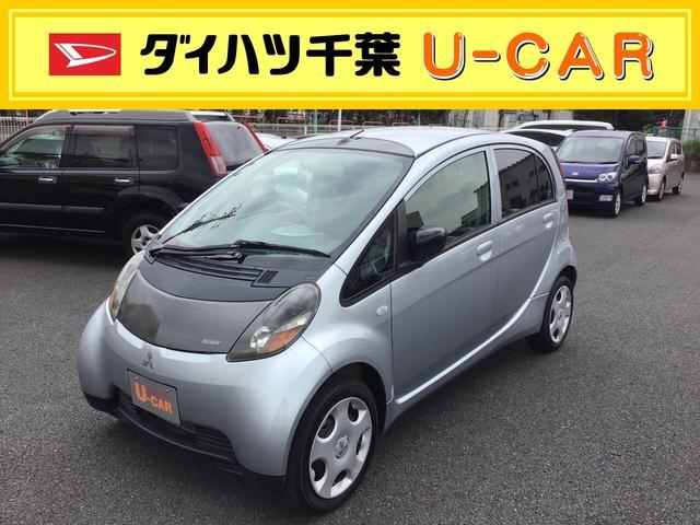 三菱 S  当社下取り車 現車確認必須車両 価格見直しました